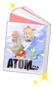 ATOMセットイメージ
