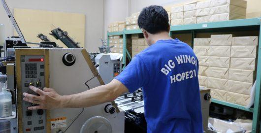ホープの真実 同人誌はこうして作られる② ―印刷・オフセット印刷編―