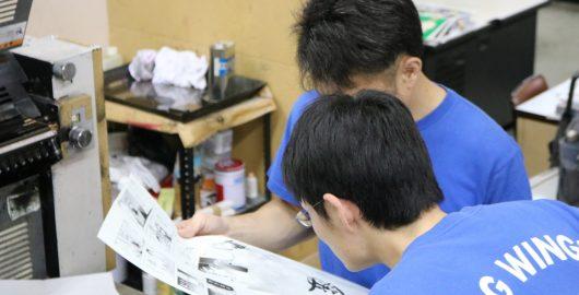 大阪の印刷会社が解説!同人誌の印刷で気になるオフセット印刷とは