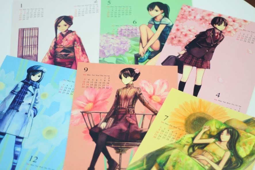 高野真之さんがホープツーワンで印刷されたカレンダー