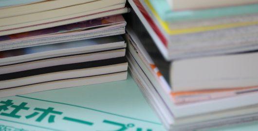 同人誌の加工や仕様の種類|大阪の同人誌印刷所が紹介してみた