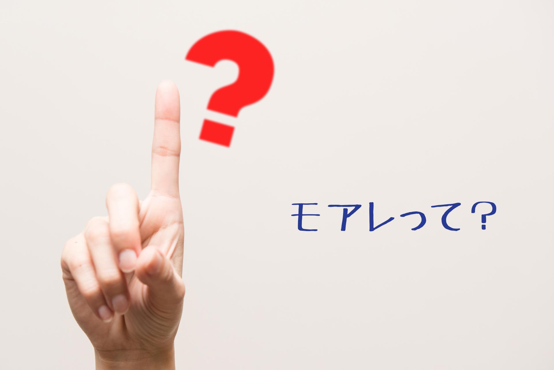 同人誌を印刷する際に起きるモアレって?|大阪で同人誌を作る方へ