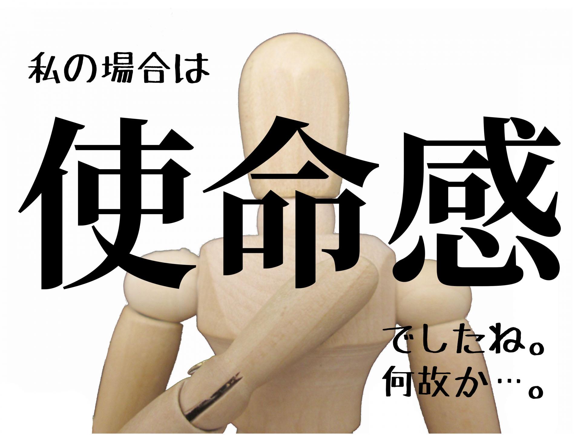 同人誌を始めるきっかけ!大阪の同人印刷所があなたのスタートの助けとなります!